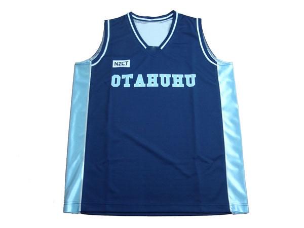 Basketball Jersey DSC03757